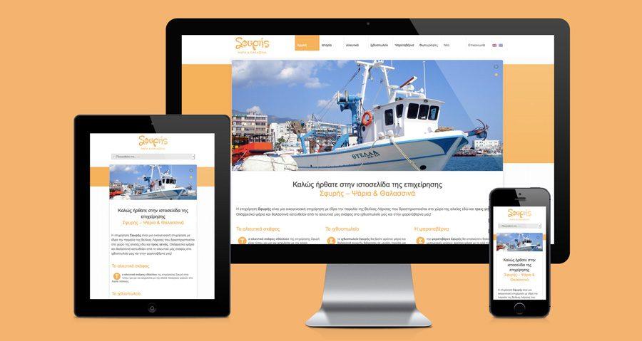 Καλώς ήρθατε στο site μας!